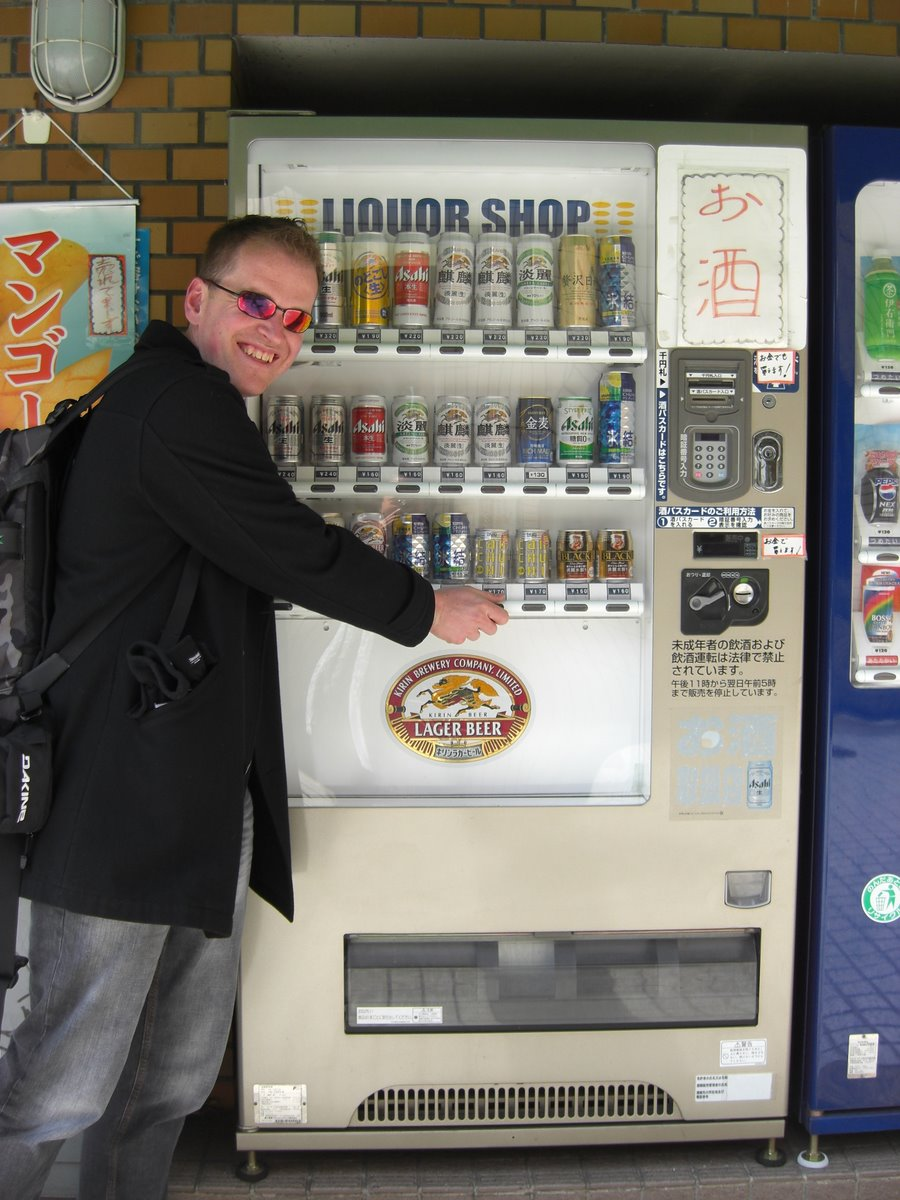 I love the beer vending machines!