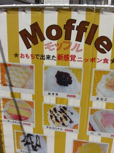 Moffle! Great name!
