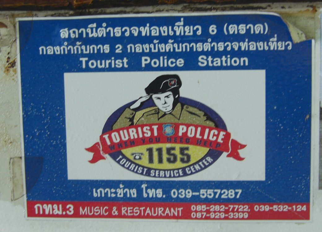 David and I found this sign hilarious, the Tourist Police also run a resteraunt????