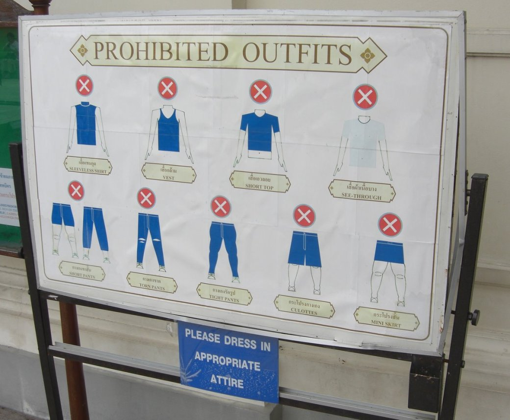 This is the helpful sign telling you what you cannot wear... I had shorts on... so...