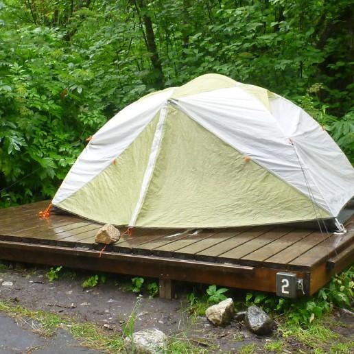 Christina and I's tent